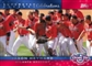 2011 Topps Opening Day Baseball 20-Box Case